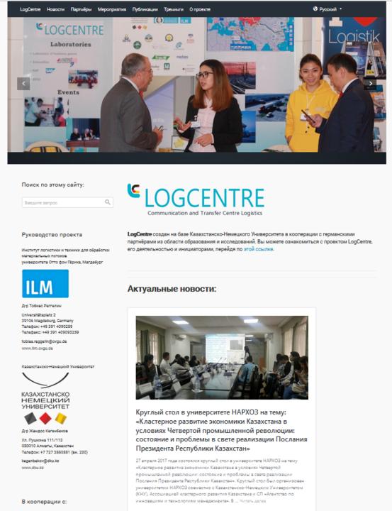 Website_LogCentre_Industry